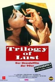 Trilogy of Lust (1995) Netflix HD 1080p