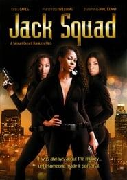 Jack Squad Beeld