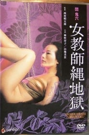 Female Teacher in Rope Hell se film streaming