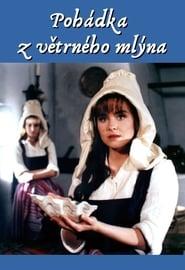 Pohádka z větrného mlýna (1996)