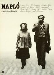 Diary for My Children (1984)