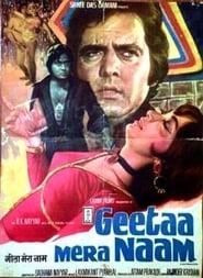 Geetaa Mera Naam (1974)