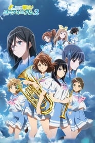 serien Sound! Euphonium deutsch stream