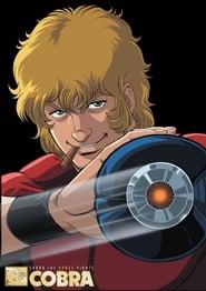 Cobra – The Animation : The PsychoGun