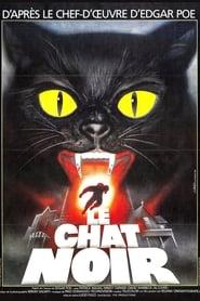 Le chat noir (1981) Netflix HD 1080p
