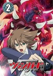 Cardfight!! Vanguard saison 2 streaming vf