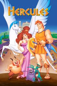 Hercules ()