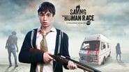 Saving the Human Race streaming vf poster