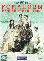 The Romanovs: A Crowned Family Film Plakat