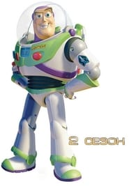 Buzz Lightyear of Star Command streaming vf poster