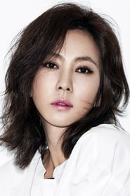 Kim Nam-Ju