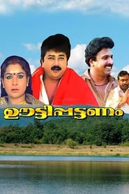 Ootty Pattanam (1992)