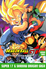Dragon Ball GT - Baby Saga Season 3