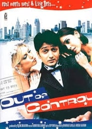 Out of Control (2003) Full Movie Watch Online & Free Download