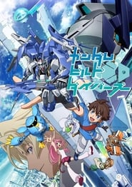Gundam Build Divers en streaming