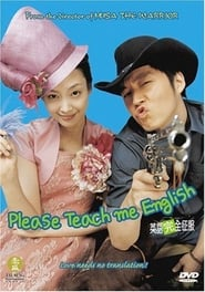 Please Teach Me English Film Plakat