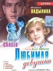 Lyubimaya Devushka film streaming