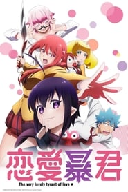 Streaming Love Tyrant poster