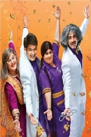The Kapil Sharma Show (2019)