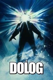 A dolog