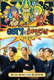GOT7's Real Thai - Season 1 (2019)