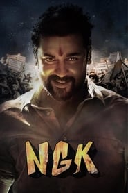 Image NGK (2019) Full Movie