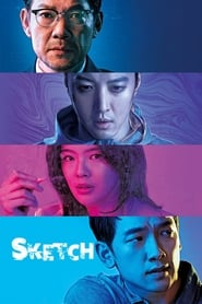 Sketch - Sketch (2018)