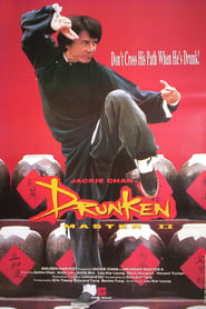 Watch The Legend of Drunken Master (1994)