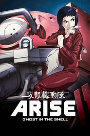 Ghost in the Shell: Arise Alternative Architecture streaming vf poster