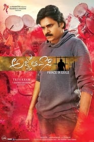 Agnyaathavaasi (2018) Telugu Full Movie Watch Online Free