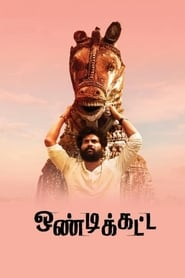 Ondikatta (2018) HDRip Tamil Full Movie Online