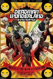 Deadman Wonderland  Online Subtitrat