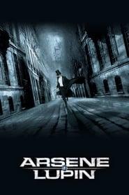 Arsène Lupin Netflix Movie