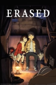 ERASED streaming vf poster