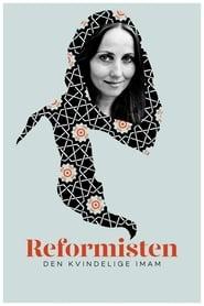 Reformisten
