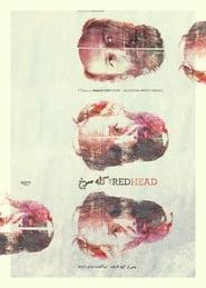 کله سرخ (2017)