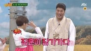 Chuseok Special (2)