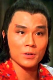 Lu Feng