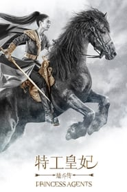 Princess Agents  Watch Online