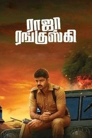 Raja Ranguski (2018) HDRip Tamil Full Movie Online