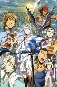 Arslan Senki: Fuujin Ranbu streaming vf poster