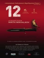 12 (2007) Netflix HD 1080p