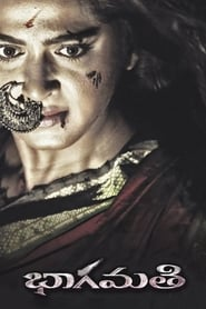 Bhaagamathie ( Hindi )