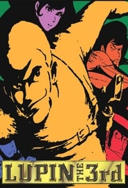 Lupin the Third Season 0