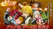 The Seven Deadly Sins staffel 0 folge 8 deutsch