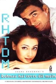 Rehnaa Hai Terre Dil Mein (2001)