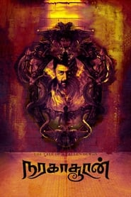 Naragasooran (2018) Tamil Full Movie Download
