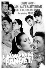 Watch Humanap Ka Ng Panget (1991)