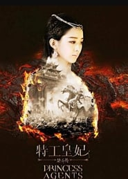 Princess Agents streaming vf poster
