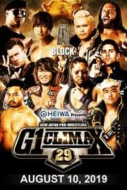 NJPW G1 Climax 29: Day 17